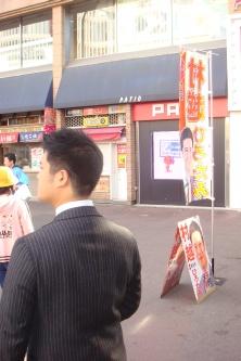 081104yawata.jpg