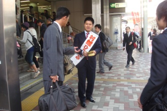 081106ichikawa.jpg