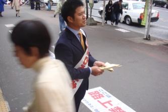081111yawata.jpg