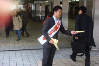 081112shinura.jpg
