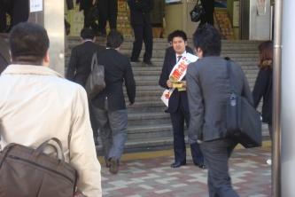 081113ichikawa.jpg
