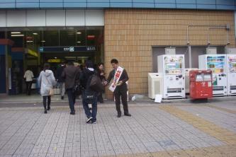 081115urayasu.jpg