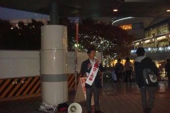 081116shinura.jpg