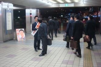 081119shinura.jpg