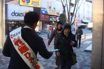 081121ichikawa.jpg