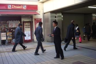 081126shinura.jpg