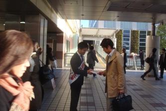 081203shinura.jpg