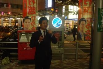 081204ichikawa.jpg