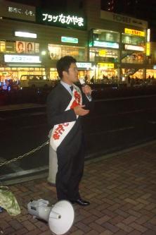 081219nakayama.jpg