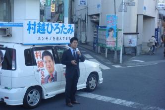 090113keiseiyawata.JPG