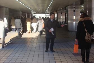 090114shinura.jpg