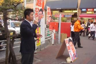 090412motoyawata.jpg