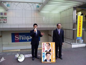 091113motoyawata03.jpg