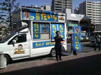 20090316nakayama.jpg
