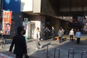 gyotoku1027.jpg