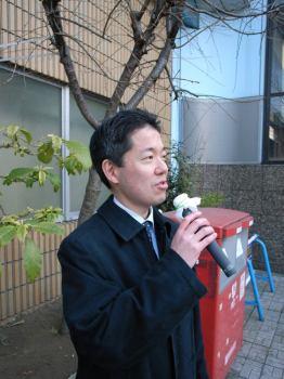 yazaki.JPG