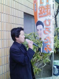 yazaki3.jpg